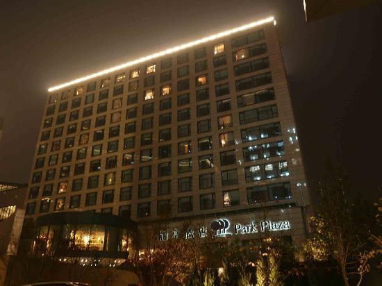 โรงแรมพาร์ค พลาซ่า ปักกิ่ง แวงฟูจิง: The Hotel
