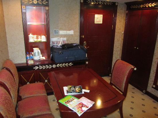 Salvo Hotel Shanghai : entrata