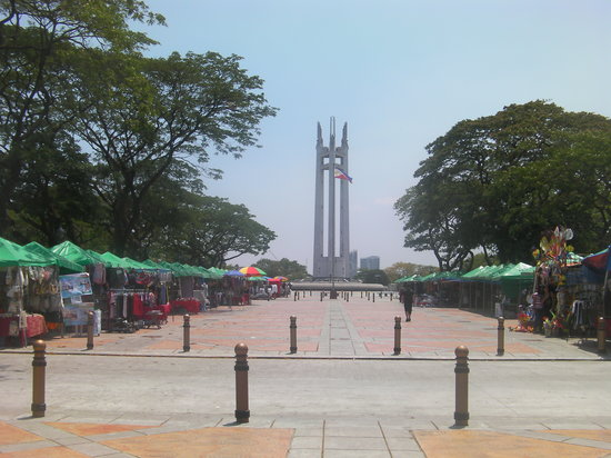 Quezon City, Philippines : View of Quezon Memorial Museum coming from the underground passageway