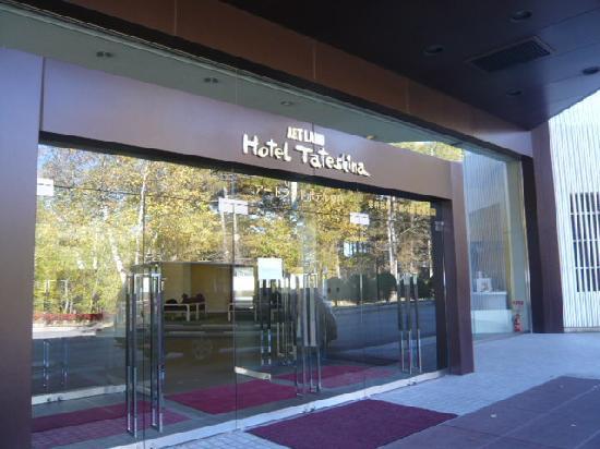 Resort Hotel Tateshina: ホテルエントランス