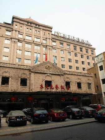 Dongjiao Minxiang Hotel: Hotel