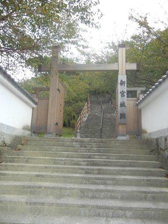 Ruins of Shingu Castle
