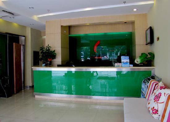 Bagui Express Inn : Lobby