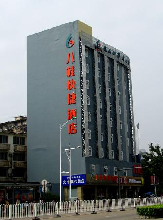 Bagui Express Inn : Building 2