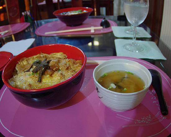 Fuji Restaurant: Donburi Dish