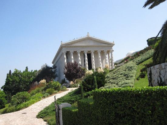 Jardines de Baha'i y Domo Dorado: The Ba Hai garden judiciary