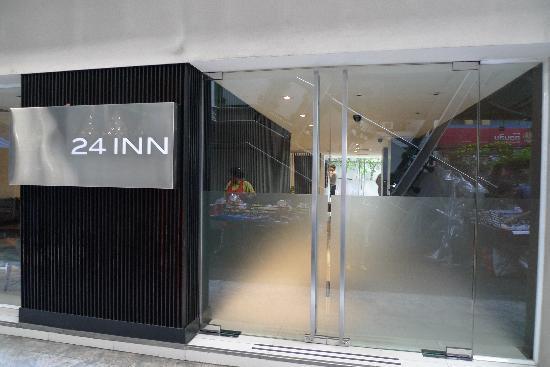 24 인 호텔 사진