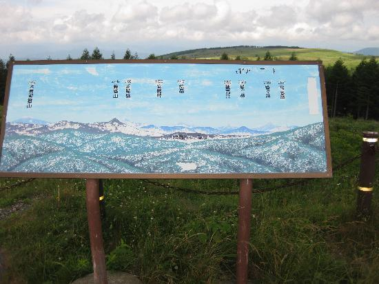 Kirigamine Fujimidai: こんな山々が見えるようですが・・・