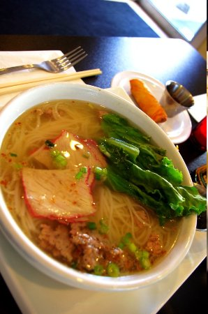 Nam Nam: Delicious Pork Ground and Sliced Pho with Fried Garlic Sauce