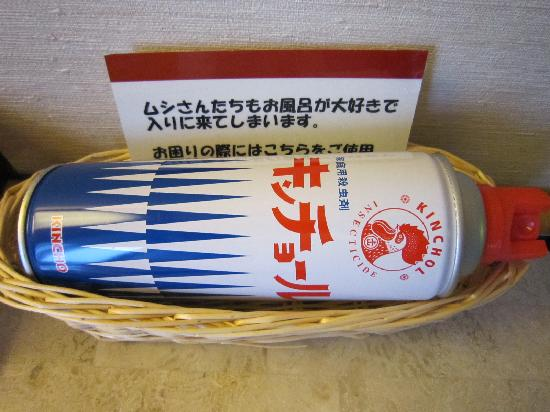 Premier Resort Yuga Iseshima: 部屋にある殺虫剤