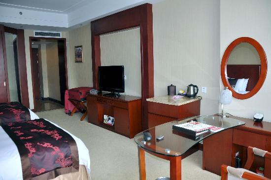 Ramada Plaza Chongqing West : unser Zimmer