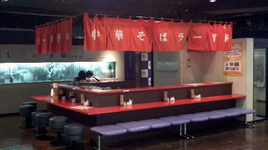 Shinyokohama Ramen Museum: Inside the Museum MAIN LOBBY