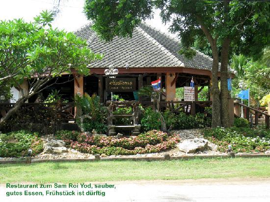 Koram Resort Samroiyod: Retaurant