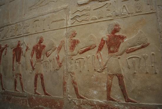Saqqara (Sakkara) Pyramids: Saqqara