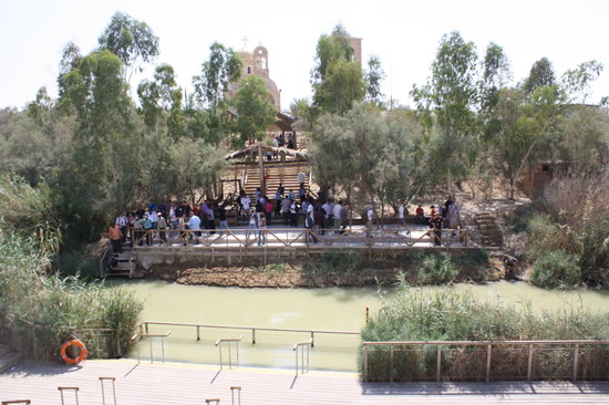 Qasr al-Yahud Baptismal Site