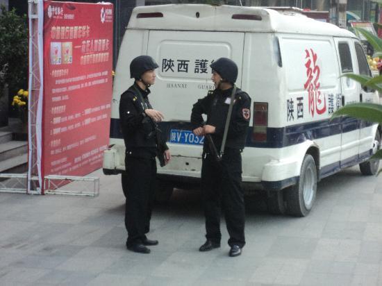 Heizee Hotel: Next door's security staff