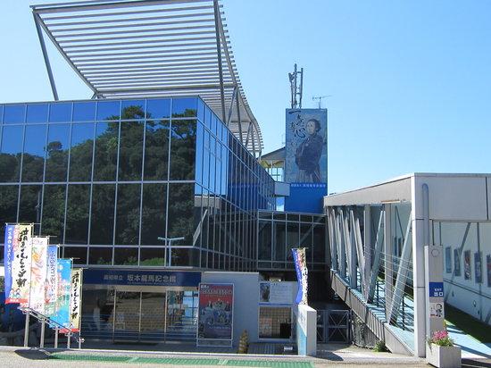 The Sakamoto Ryoma Memorial Museum