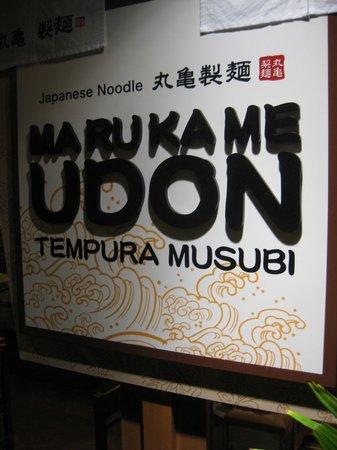 Marukame Udon Waikiki