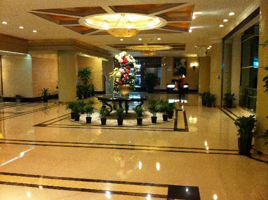 Baoan Hotel : Lobby