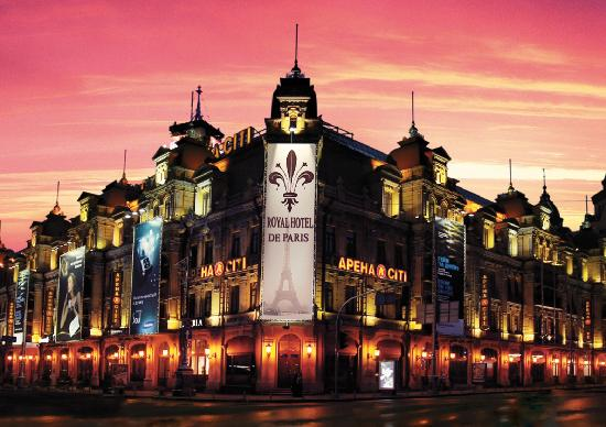 Royal Hotel de Paris: getlstd_property_photo