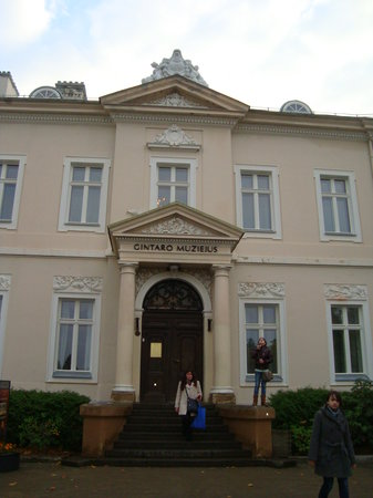 Palanga Amber Museum: entrabce to the museum