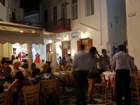 Niko's Taverna: Busy Night
