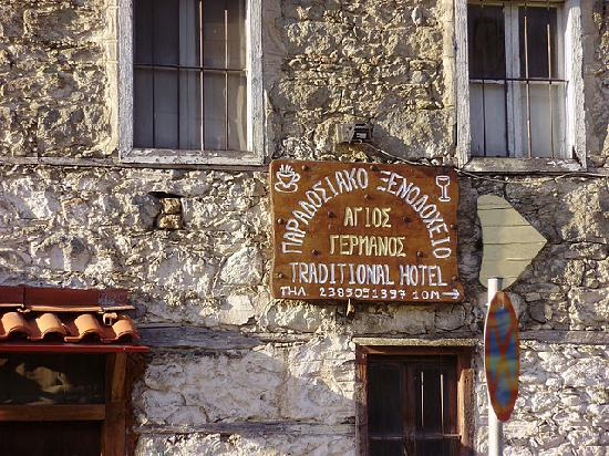 Traditional Hotel Agios Germanos: Outside 1
