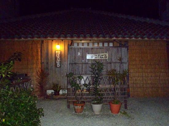 Minshuku Harubaru: 赤瓦の母屋の門の前