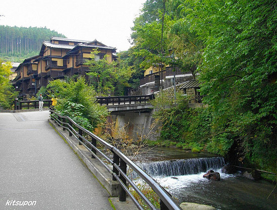 Minamioguni-machi, Japan: べっちん坂を降りた風景