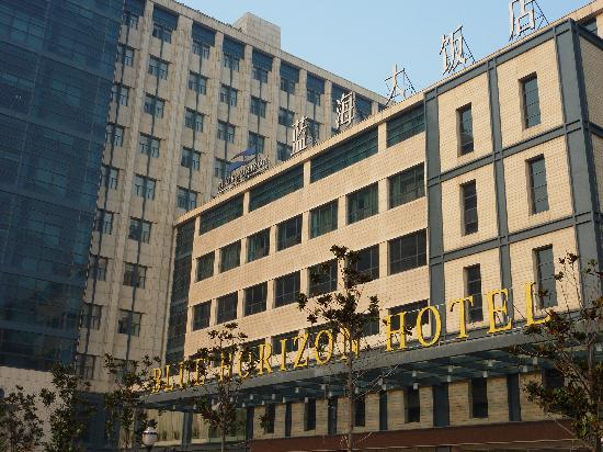 Qingdao Blue Horizon Hotel(Lichang): front view of the hotel