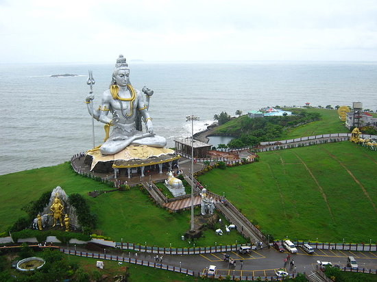 Karnataka, India: Lord Shiva