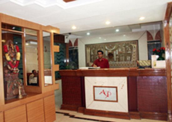 Hotel Aman Palace Delhi: Reception