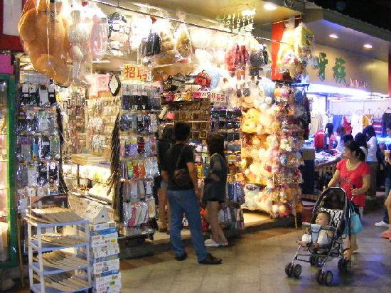 Junhua Haiyi Hotel: Jinsha Night Market