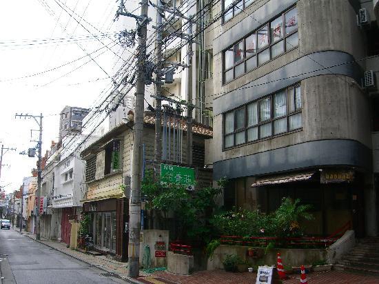 Minshuku Hakuseiso