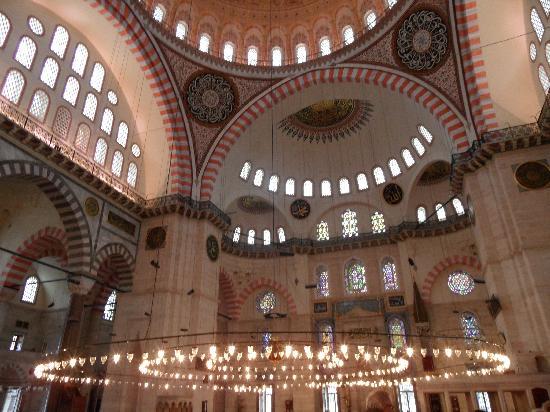 Suleymaniye Mosque: Inside
