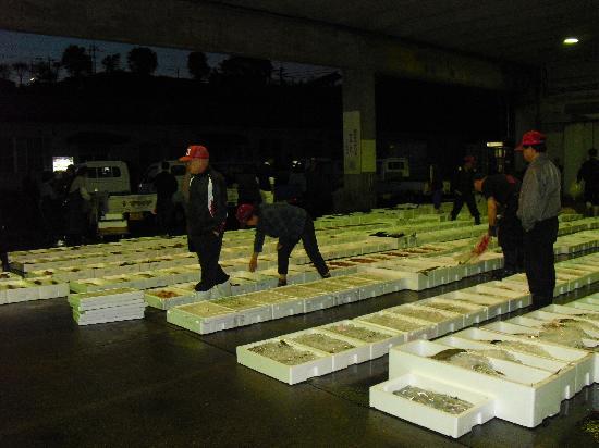 Amimoto: Fish Market