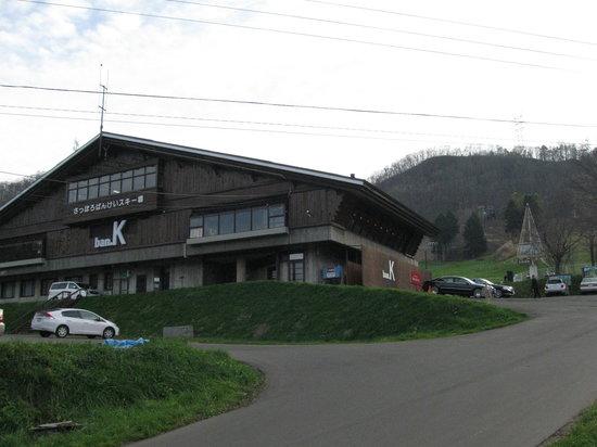 Sapporo Bankei Ski Area