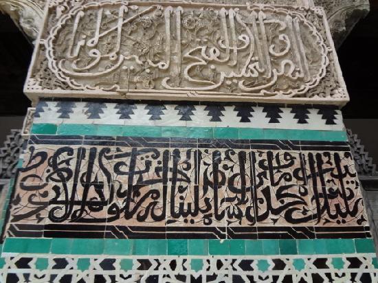 โบอินาเนียเมเดอร์ซา: age-old calligraphy