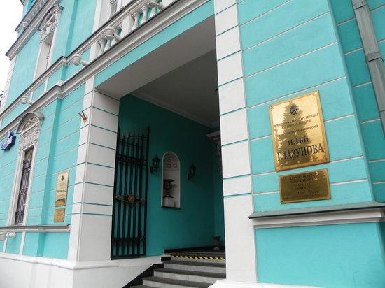 Московская государственная картинная галерея народного художника СССР Ильи Глазунова