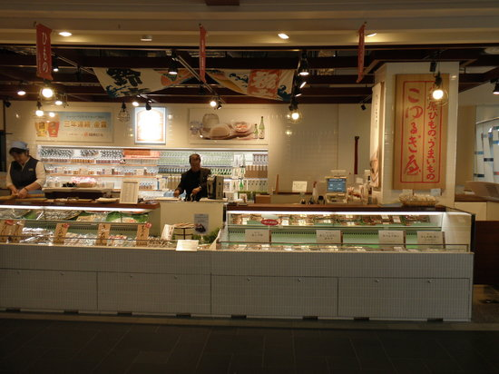 Top 10 restaurants in Odawara, Japan