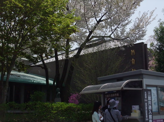 Hokusai-kan: 北斎館