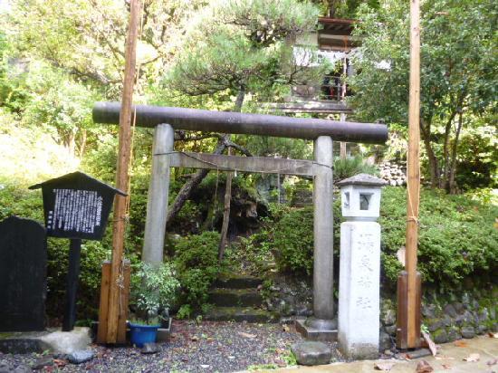 Oya no Yu: 湯泉神社(敷地内)