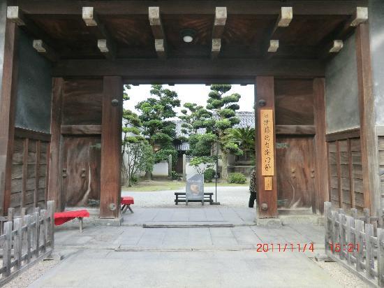 Iizuka 사진
