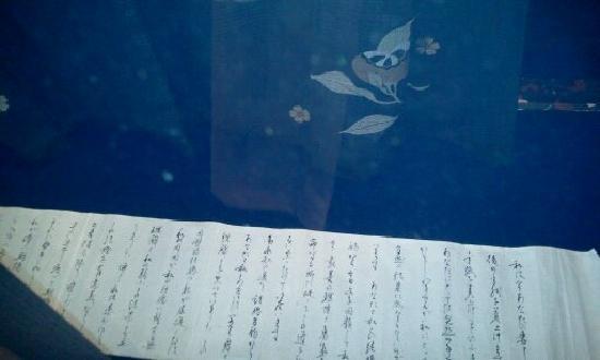 Iizuka, Japonia: 白蓮自筆の絶縁状と後ろは着物