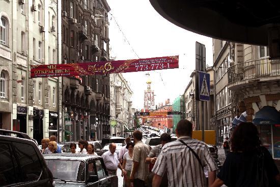 เปตรอฟก้าลอฟท์: Petrovka Street