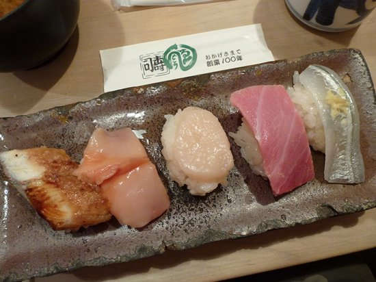 Endo Sushi Chuo Ichiba: Second plate