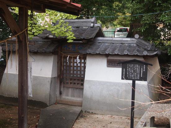 Ichinogozen Anzansui