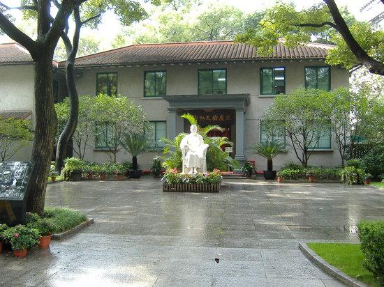 Shanghai Former Residence of Soong Ching Ling (Song Qingling Guju)