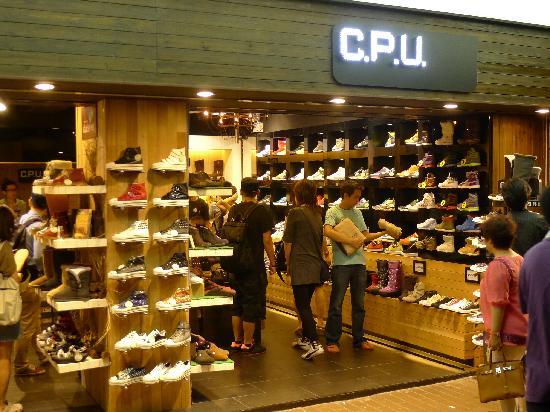 d8641194f3b665 Hong Kong Sneakers Street  C.P.U. a common shoe branch on Sneaker Street  and around Mongkok. shoe shop