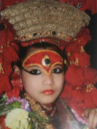 Kumari Chowk
